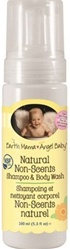 Earth Mama Angel Baby Non Scents Shampoo and Body Wash, my little green shop, vancouver, downtown vancouver, bc, online, canada, shampoo, safe, organic, natural,  made in canada, dimpleskins, baby store, shower gift, baby, baby wash, baby, infant, newborn