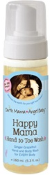 Earth Mama Angel Baby Happy mama head to toe wash, Grapefruit essential oils,  my little green shop, vancouver, bc, childbirth, canada, organic ingredients, online store,  pregnancy, 100% certified organic, downtown vancouver, safe, body wash