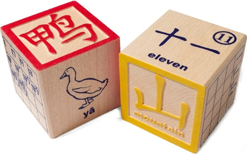 Uncle Goose Chinese Character Blocks Stacking Blocks My